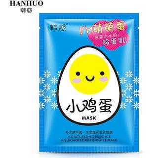 HanHuo Blue Small Eggs Facial Mask Moisturise Revitalizing Silk Mask Shine Bright White Beauty Cream Face Mask