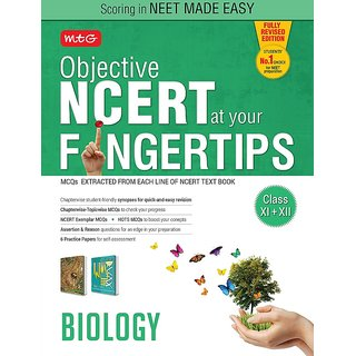 Mtg Objective Ncert At Your Fingertips Biology