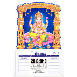 Inikao Calendar Kannada Lord Ganesha 1 (Die Cut)