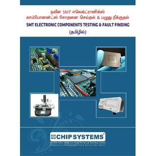 SMT Electronics Training Tamil Book