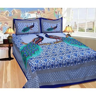Amayra Cotton King Size Rajasthani Double Bed Sheet With 2 Pillow Cover,  100 X 100 Inch (Peacock Print)