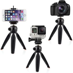 Adjustable Mini Camera Mobile Phone Camera Stand Clip Bracket Holder And Tripod universal mobile phone clip