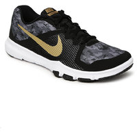 Nike Men'S Grey Printed Flex Control SP Training Shoes