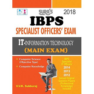 IBPS Specialist Officers ( IT ) Main Exam Books 2018