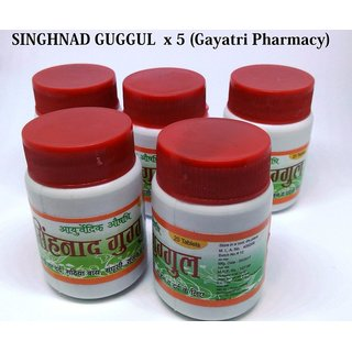 Singhnad Guggul from Gayatri Pharmacy 5 packs