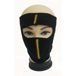 MOCOMO Imported POLLUTION MASK FULL FACE CAP FOR BIKE RIDING/WALK/CYCLE/ TRAFFIC UNISEX