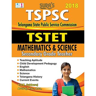TSPSC  (Telangana State Public Service Commission ) TSTET Mathematics  Science (Secondary Grade Teacher ) Exam Guide