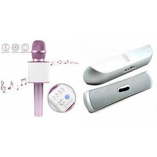 Mirza Q7 Portable Wireless Karaoke Microphone Handheld Condenser Microphone Inbuilt Speaker Microphone and bluetooth speaker (B 13 Speaker ,Bluetooth Multimedia Speaker System with / Pen Drive / SD Card - B13 speakers ) for VIVO x5pro