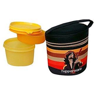 Tupperware Junior Executive Rocker Plastic Container 250ml