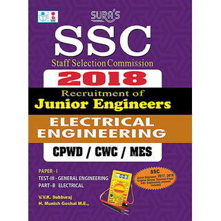 SSC Junior Engineers Electrical Engineering CPED/ CWC/ MES Exam Books