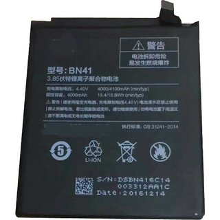 Xiaomi NYUBI Redmi Note 4  Battery