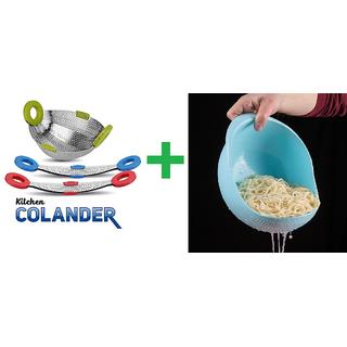 Foldable Rice Or Fruit Vegetable Kitchen Colander (Free Rice Pulses Fruits Pasta Washing Bowl Strainer)