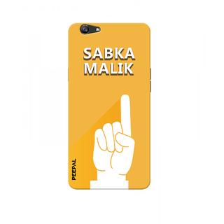 PEEPAL Oppo F3 Designer & Printed Case Cover 3D Printing Sab Ka Malik Ek Design