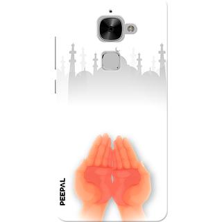 PEEPAL LeTv Le2 Designer & Printed Case Cover 3D Printing Allah Design