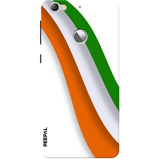 PEEPAL LeTv Le1s Designer & Printed Case Cover 3D Printing India Design