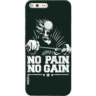 PEEPAL Google Pixel Designer & Printed Case Cover 3D Printing No Pain No Gain Design