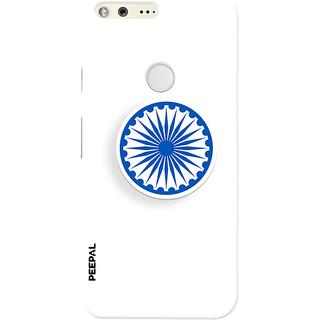 PEEPAL Google Pixel Designer & Printed Case Cover 3D Printing India Design