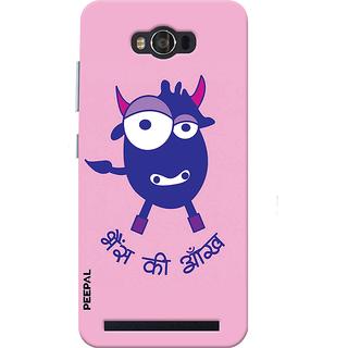 PEEPAL Asus Zenfone Max Designer & Printed Case Cover 3D Printing Bhains Ki Ankh Design