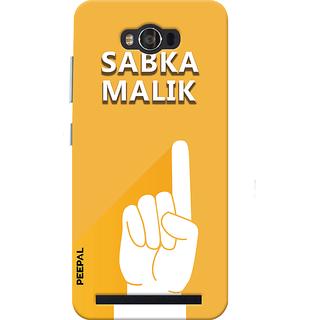 PEEPAL Asus Zenfone Max Designer & Printed Case Cover 3D Printing Sab Ka Malik Ek Design
