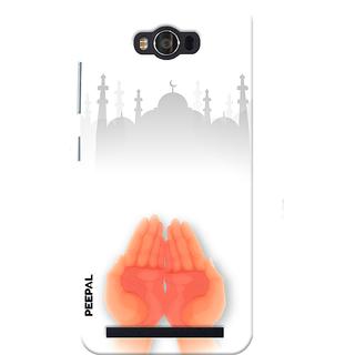 PEEPAL Asus Zenfone Max Designer & Printed Case Cover 3D Printing Allah Design