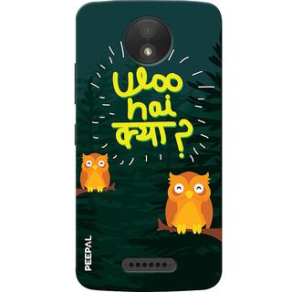 PEEPAL Motorola Moto C Plus Designer & Printed Case Cover 3D Printing Uloo Hai Kya Design