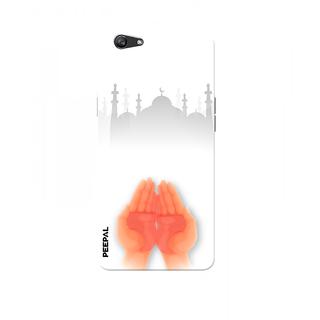 PEEPAL Oppo F1s Designer & Printed Case Cover 3D Printing Allah Design
