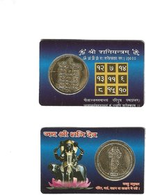 SAHAYA Shree Shani Dev Coin (ATM CARD Coin) for wealth and prosperity, Cash Box, Wallet, Purse