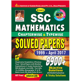 kiran ssc Mathematics Chapterwise Solved Papers