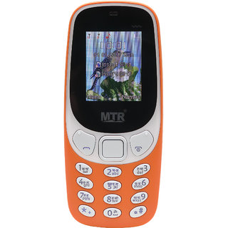 MTR MT3310 DUAL SIM MOBILE PHONE