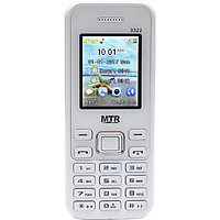 MTR MT3322 DUAL SIM MOBILE PHONE IN WHITE COLOR