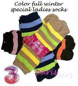 Colorful Ladies Socks- 6 Pairs