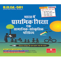 NIOS-D.EL.Ed hindi medium