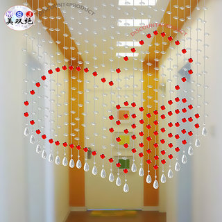 Discount4product Heart shape pattern Home Decors Crystal Window  Door Curtain