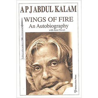 Wings of Fire An Autobiography By Abdul Kalam ( Paperback)