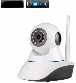 CCTV Cameras: Buy CCTV Cameras, Home Security Systems at Low Prices