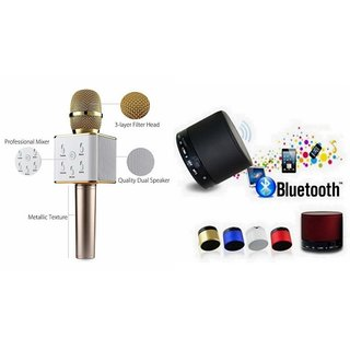 Mirza Q7 Portable Wireless Karaoke Microphone Handheld Condenser Microphone  Inbuilt Speaker Microphone and bluetooth speaker (S10 Speaker ,Wireless
