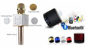 Roar Q7 Portable Wireless Karaoke Microphone Handheld Condenser Microphone Inbuilt Speaker Microphone and bluetooth speaker (S10 Speaker ,Wireless LED Bluetooth Speaker S10 Handfree with Calling Functions & FM Radio , Assorted Colour)for MICROMAX CANVAS K