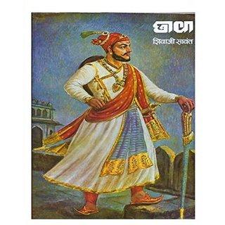 Chava  (Paperpack, Marathi, Shivaji Sawant)