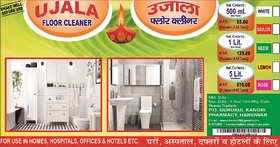 UJALA FLOOR CLEANER-5 Ltr