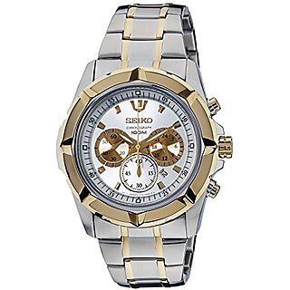 Seiko Lord Chronograph White Dial Mens Watch - Srw024P1