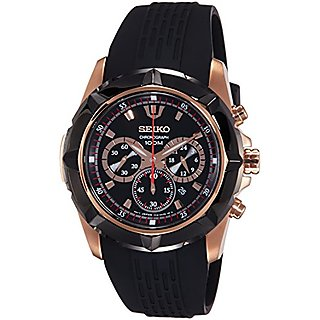 Seiko Lord Chronograph Black Dial Mens Watch - Srw030P1