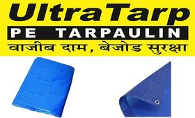 UltraTarp PE Tarpaulin (12 ft x 12 ft) - 120 GSM Blue 100 Pure Virgin UV Treated
