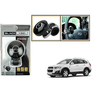 Autonity Black Label Car Steering Wheel Powerless Spinner Knob - Black For Chevrolet Captiva