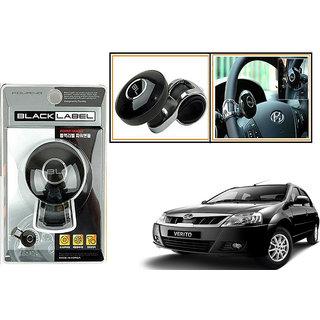 Autonity Black Label Car Steering Wheel Powerless Spinner Knob - Black For Mahindra Verito