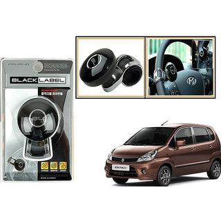 Autonity Black Label Car Steering Wheel Powerless Spinner Knob - Black For Maruti Zen Estilo