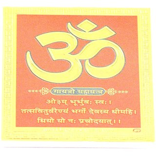 Ultimate Gold Plated Gayetri Mantra For Car Dashboard