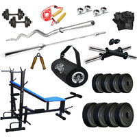 40 KG GB HOME GYM WITH 8 IN 1 BENCH, 4 RODS, GLOVE, ROPE  GYM BAG