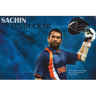 { Best Decor } sachin best 200 Poster