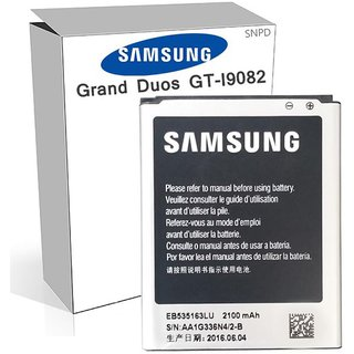 mobile battery for Samsung Galaxy Grand Duos 2100 mAh