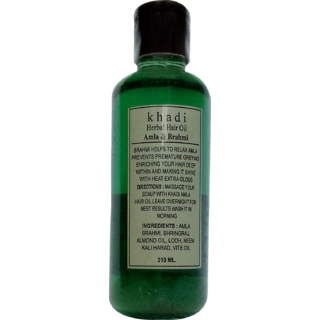 Khadi Amla and Brahmi Hair Oil 210ml (Pack of 1)